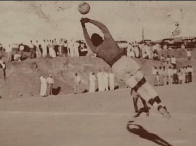 The 1946 tournament in curacao to celebrate the 25 anniversary.